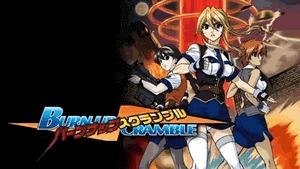 BURN-UP(バーンナップ)TVシリーズ01