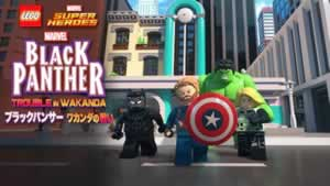 LEGOマーベル ブラックパンサー ワカンダの戦い