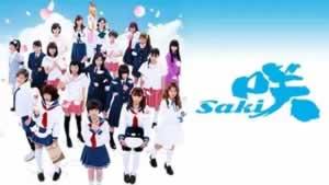 実写劇場版咲-Saki-