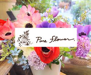 pureflowerアイコン