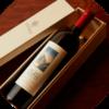 THE STELLAワイン定期便アイコン