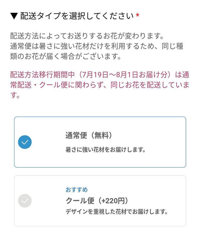 HitoHana申込
